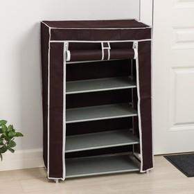 Полка для обуви, 5 яруса, 60×28×90 см, цвет кофейный - фото 4642860