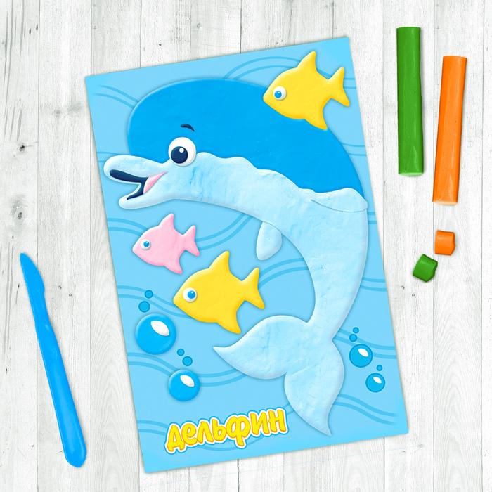 "Аппликация пластилином ""Дельфин"", 6 цветов пластилина по 7 гр"