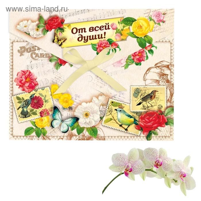 """Аромасаше в почтовом конвертике прямоугольное """"От всей души"""", аромат орхидеи"""