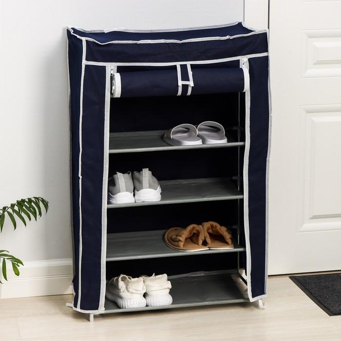 Полка для обуви, 5 ярусов, 60×28×90 см, цвет синий