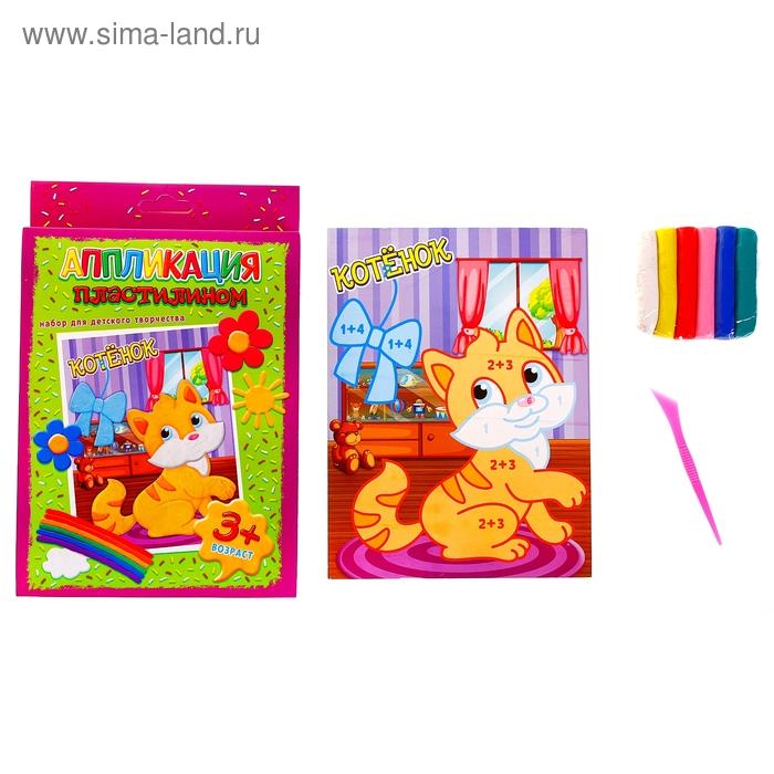 """Аппликация пластилином """"Котенок с бантиком"""", 6 цветов пластилина по 10 гр"""