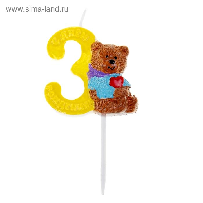 """Свеча в торт """"Мишка"""" цифра 3"""