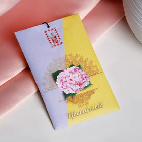 Аромасаше конверт Queen Fair 10 гр 'Цветочный' Ош
