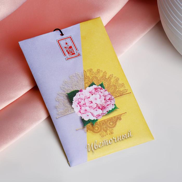 Арома-саше, аромат цветочный 10 гр