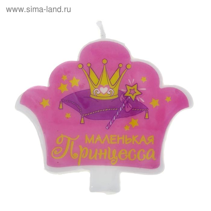 """Свеча в торт корона """"Маленькая принцесса"""""""
