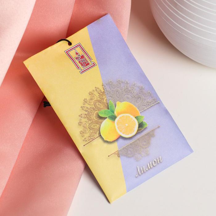 Арома-саше, аромат лимон 10 гр
