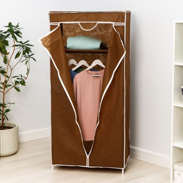 Шкаф для одежды 90х45х145 см, цвет кофейный