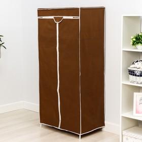 Шкаф для одежды, 75×45×145 см, цвет кофейный