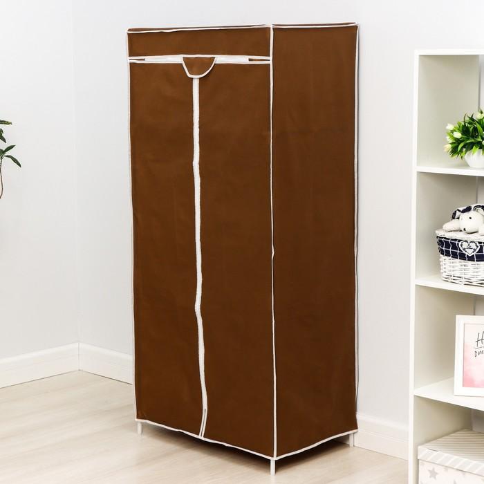 Шкаф для одежды 90×45×145 см, цвет кофейный