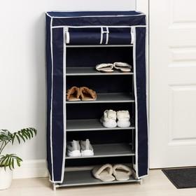 Полка для обуви, 6 ярусов, 57×28×107 см, цвет синий