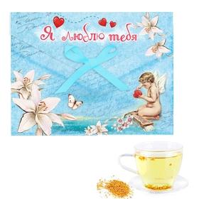 Аромасаше в почтовом конвертике 'Я люблю тебя', аромат зелёного чая Ош