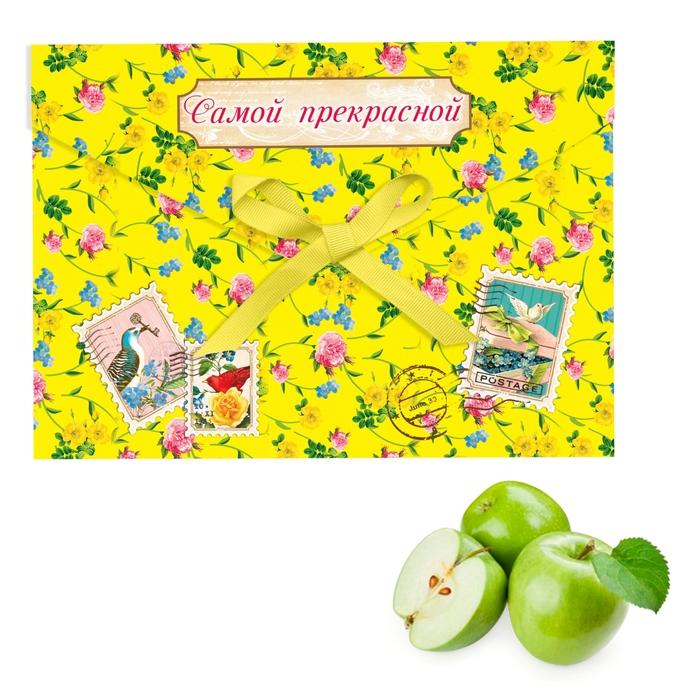"""Аромасаше в почтовом конвертике """"Самой прекрасной"""", аромат яблока"""