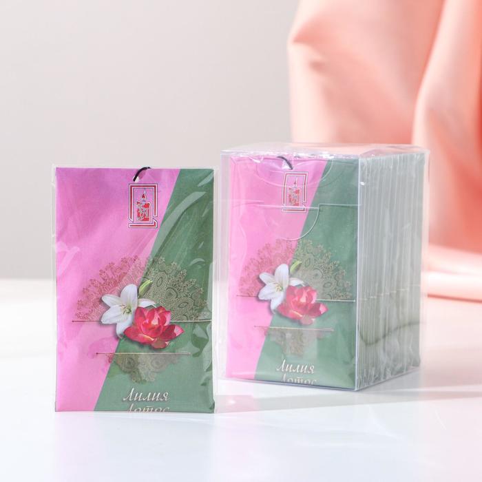 Арома-саше, аромат лилия и лотос 10 гр