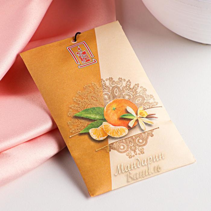 Арома-саше, аромат мандарин и ваниль 10 гр