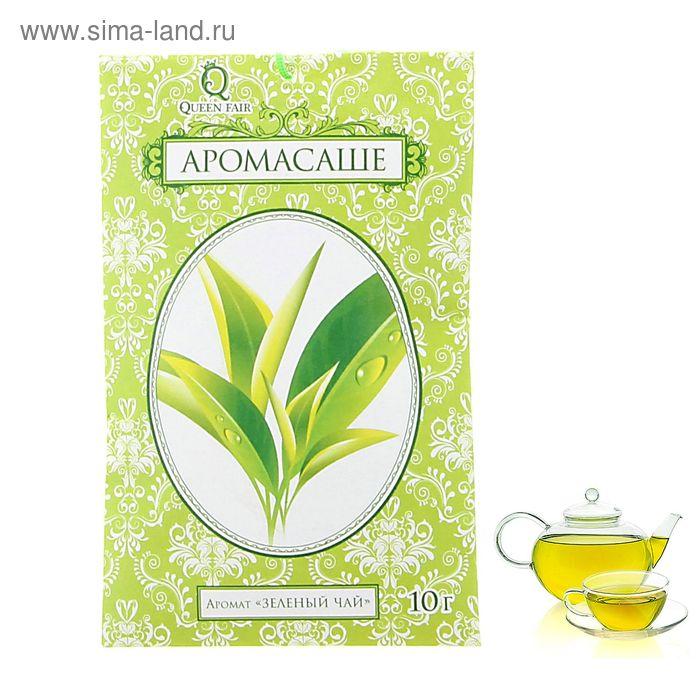 Арома-саше, аромат зелёный чай 10 гр