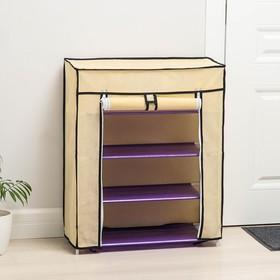 Полка для обуви, 4 яруса, 60×30×72 см, цвет МИКС - фото 4642912