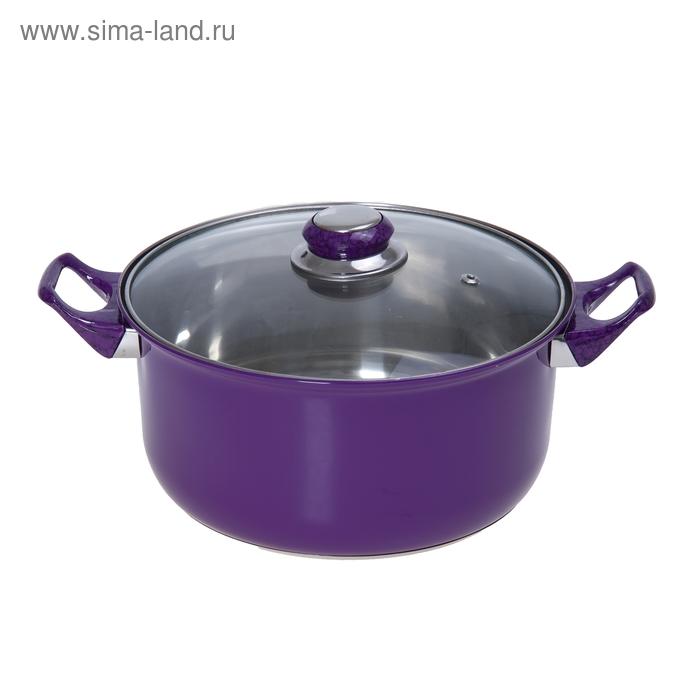 """Кастрюля 3,6 л с крышкой """"Элит"""", цвет фиолетовый"""