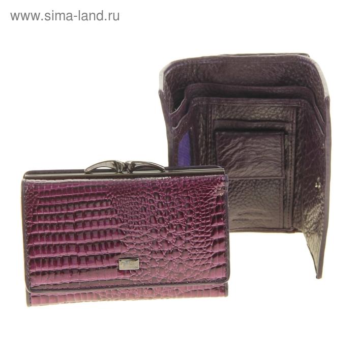 Кошелёк женский складной, 1 отдел, отдел для карт, отдел для монет, фиолетовый