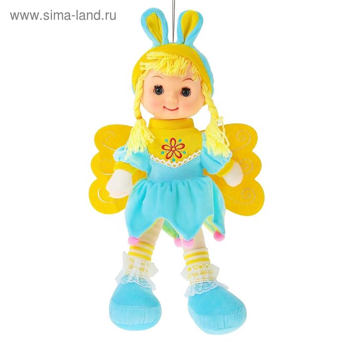 Мягкая игрушка кукла с крыльями шляпка сарафан голубое