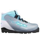 Ботинки лыжные TREK Distance Women SNS ИК, размер 39, цвет: серый металлик