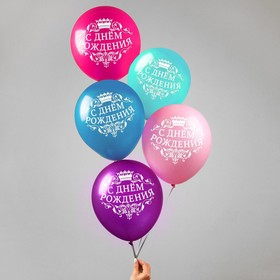 "A set of balloons ""happy Birthday"", crown 5 PCs 10"""