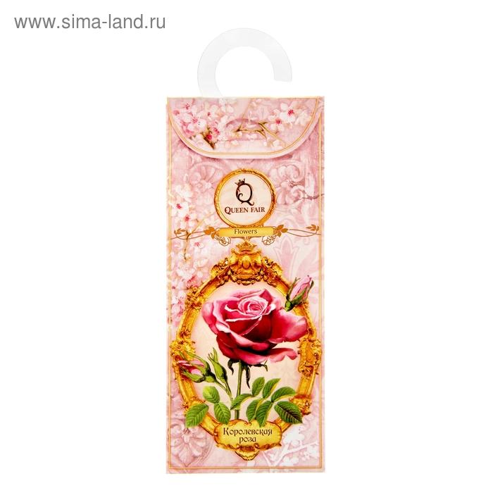 """Аромасаше с вешалкой """"Королевская роза"""", аромат розы"""