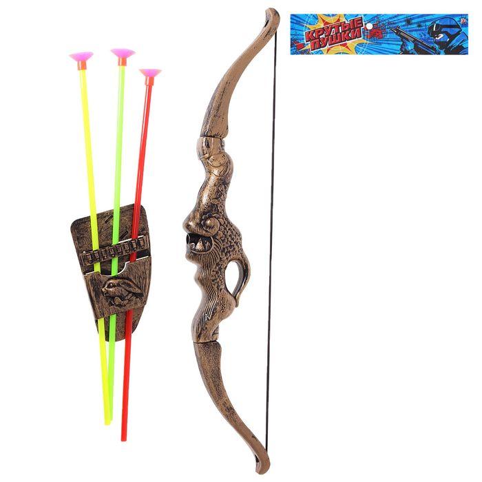 """Лук """"Меткий стрелок"""", со стрелами присосками"""