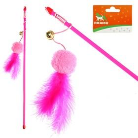Дразнилка-удочка с мягким шариком и перьями, микс цветов