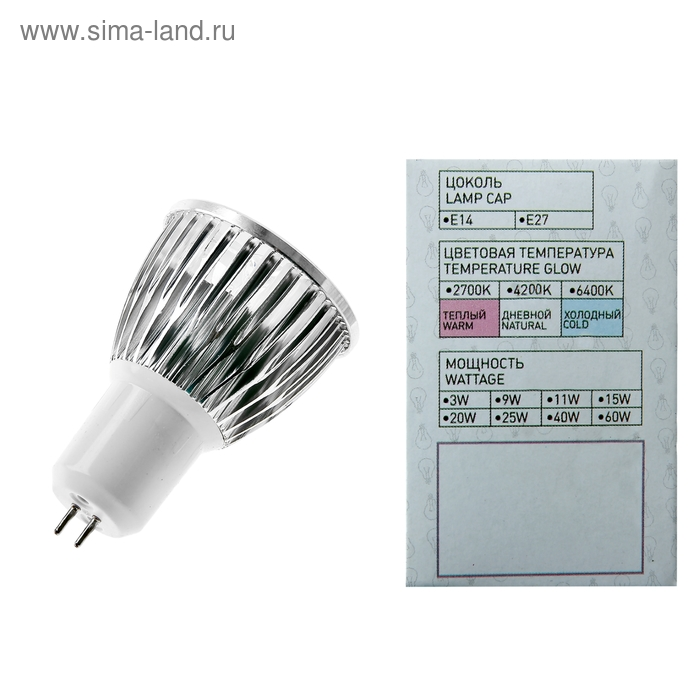 Лампа энергосберегающая светодиодная 5W, 2700K, G5.3, рефлектор