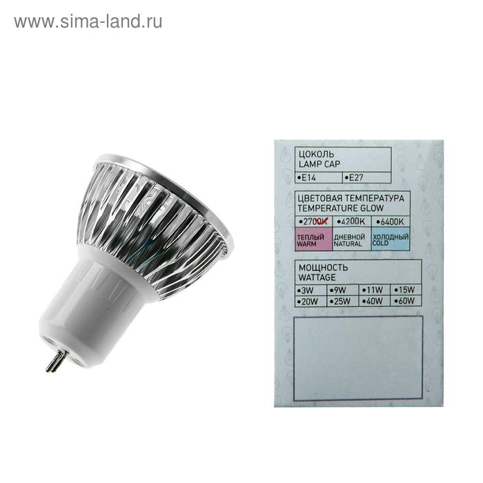 Лампа энергосберегающая светодиодная 4W, 2700K, G5.3, рефлектор
