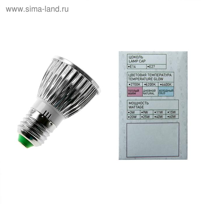 Лампа энергосберегающая светодиодная 5W, 2700K, E27, рефлектор