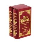 Коробка‒книга подарочная «Капитал», 10 × 13 × 20.5 см