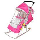 """Санки-коляска """"Ника детям 4"""", с колёсами, цвет розовый"""