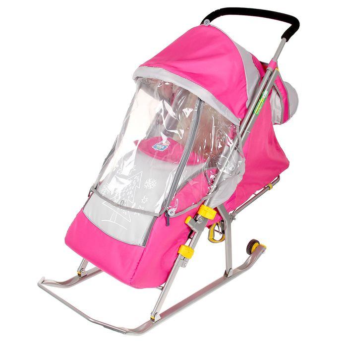 Санки-коляска «Ника детям 4», с колёсами, цвет розовый