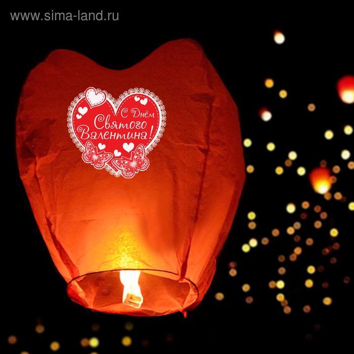 """Небесный фонарик в форме сердца """"С днем Святого Валентина"""""""