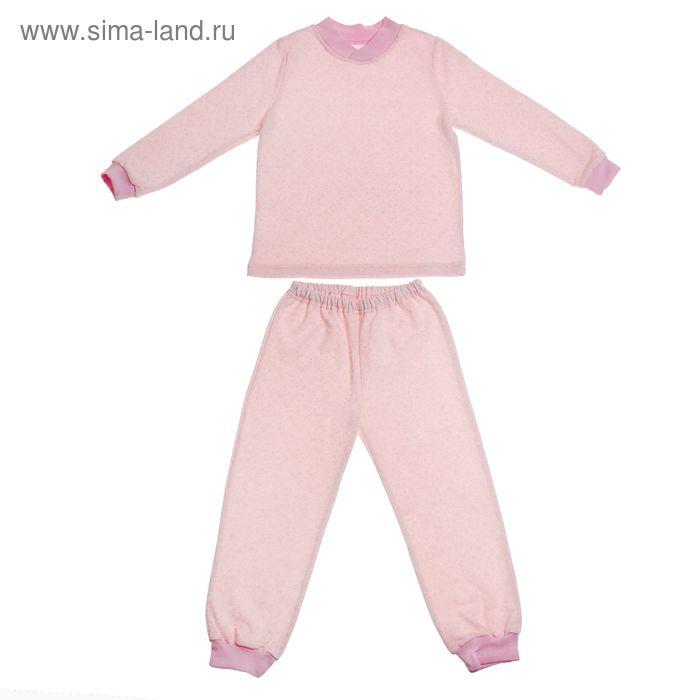 Пижама теплая для девочки, рост 128 см, цвет розовый
