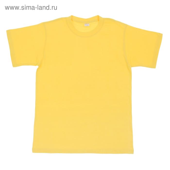 Футболка мужская Collorista, размер S (44), цвет жёлтый
