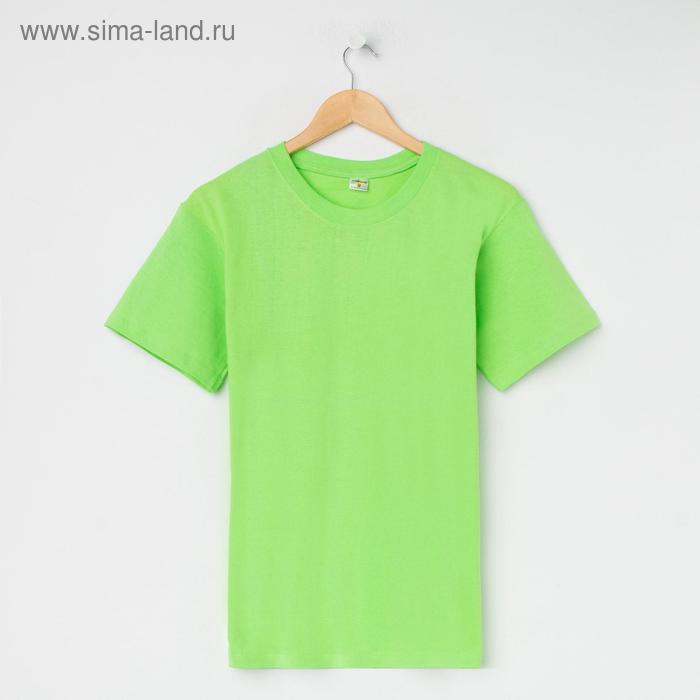 Футболка мужская Collorista, размер M (46), цвет зелёный