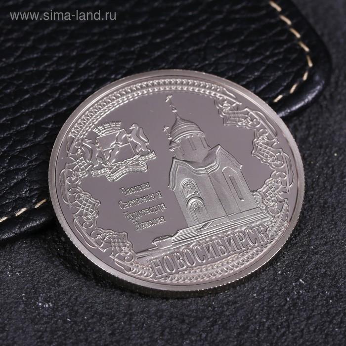 """Монета """"Новосибирск"""""""