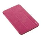 "Чехол SmartCover для планшета Samsung Galaxy Tab4 8.0"" фиолетовый"