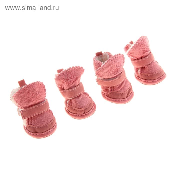 Ботинки Элеганс, набор 4 шт, размер 3 (подошва 5 х 4,2 см) розовые