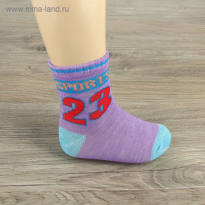 Носки детские Collorista Легенда, размер С, возраст 7-12 л., цвет микс