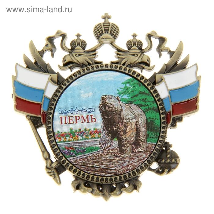 """Магнит-герб """"Пермь"""""""