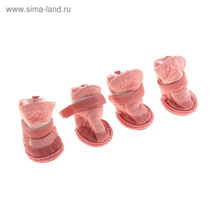 Ботинки Элеганс, набор 4 шт, размер 4 (подошва 5,5 х 4,5 см) розовые