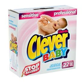 Стиральный порошок Clever BABY, для младенческой и детской одежды 2,2 кг