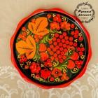 "Plate ""Limonite"", Khokhloma"