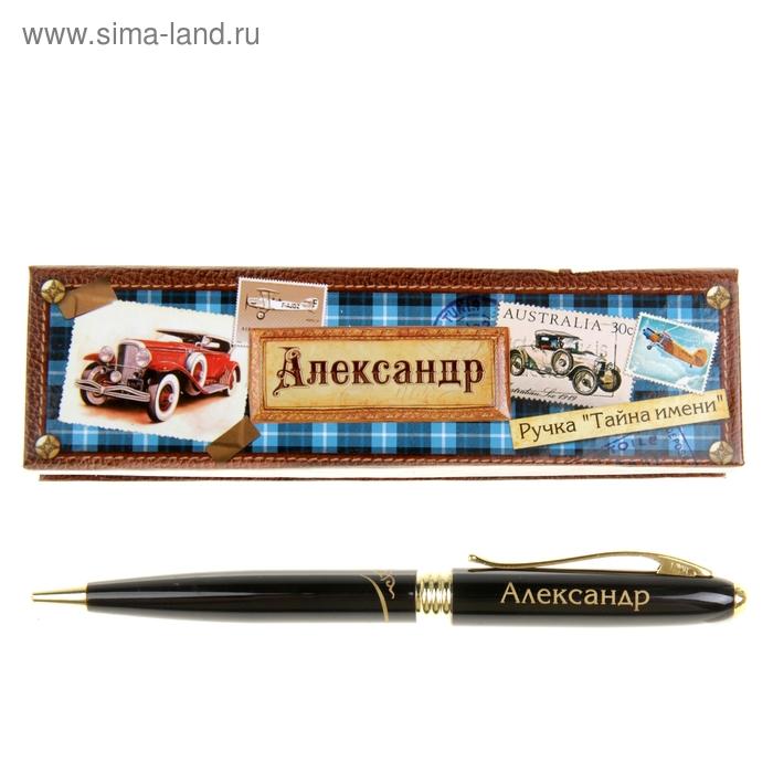 """Ручка в подарочной коробке """"Александр"""""""