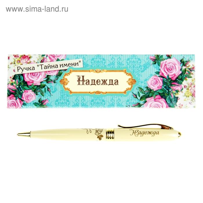 """Ручка в подарочной коробке """"Надежда"""""""