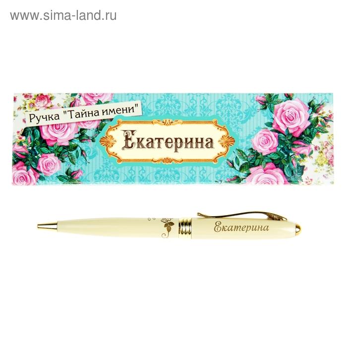 """Ручка в подарочном футляре """"Екатерина"""""""