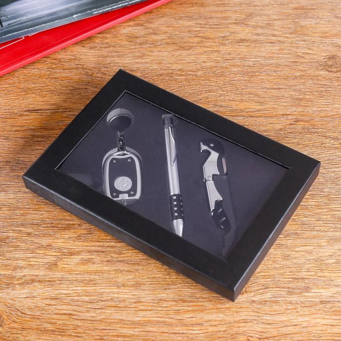 Набор подарочный 3в1 (ручка, открывалка-штопор, фонарик черный)